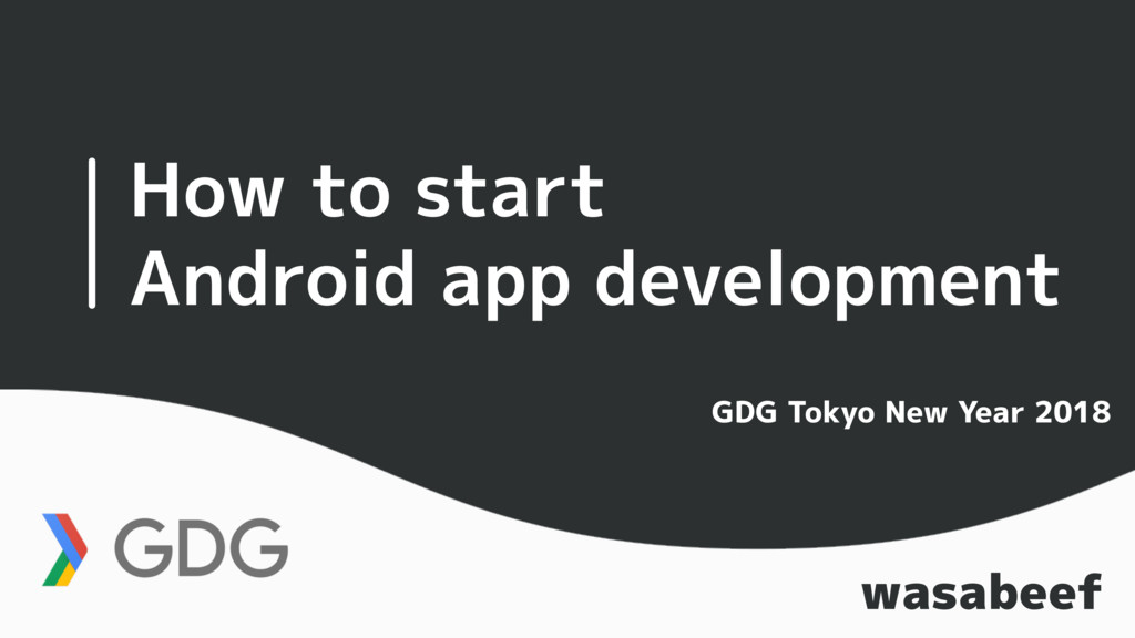 How to start Android app development wasabeef G...