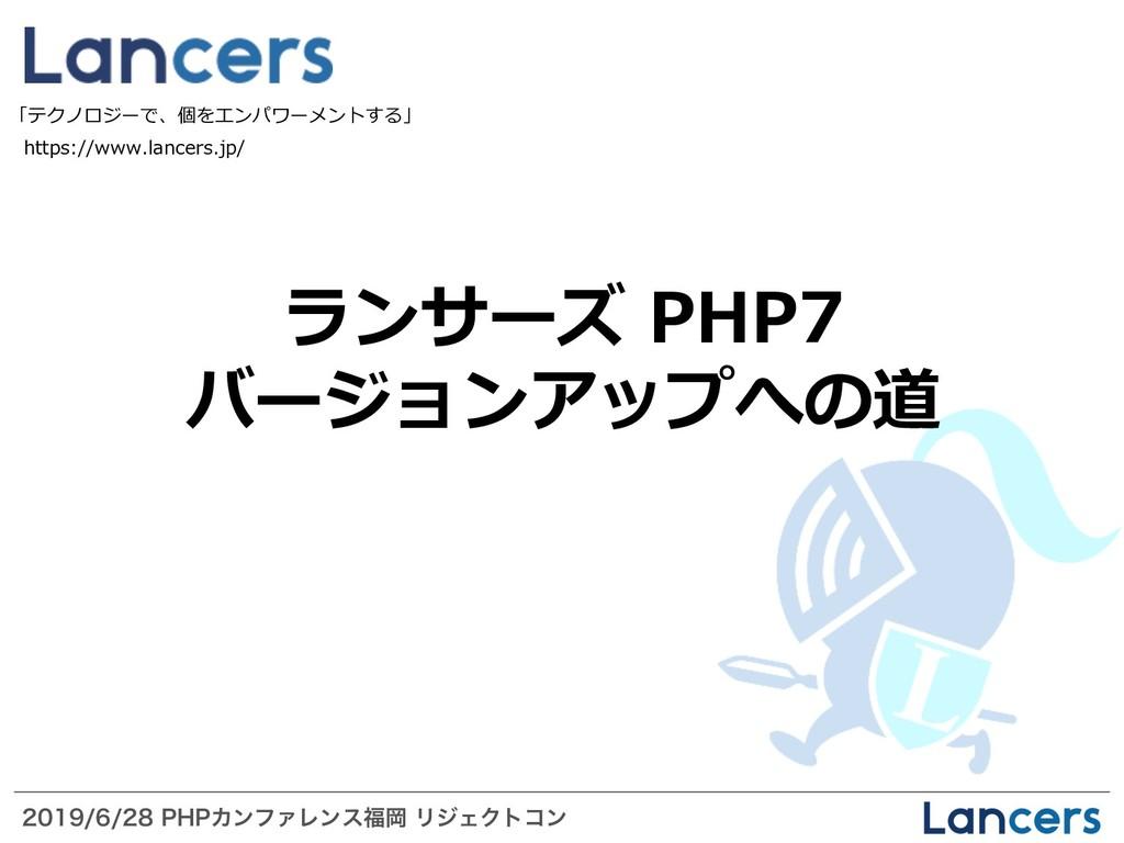 1)1ΧϯϑΝϨϯεԬ ϦδΣΫτίϯ ランサーズ PHP7 バージョン...