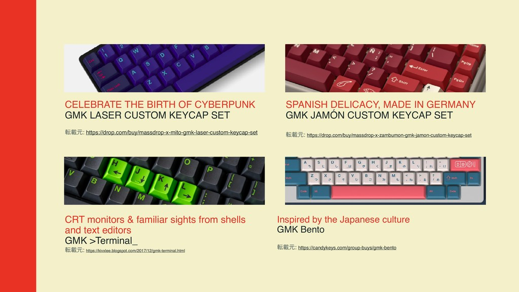 CELEBRATE THE BIRTH OF CYBERPUNK 