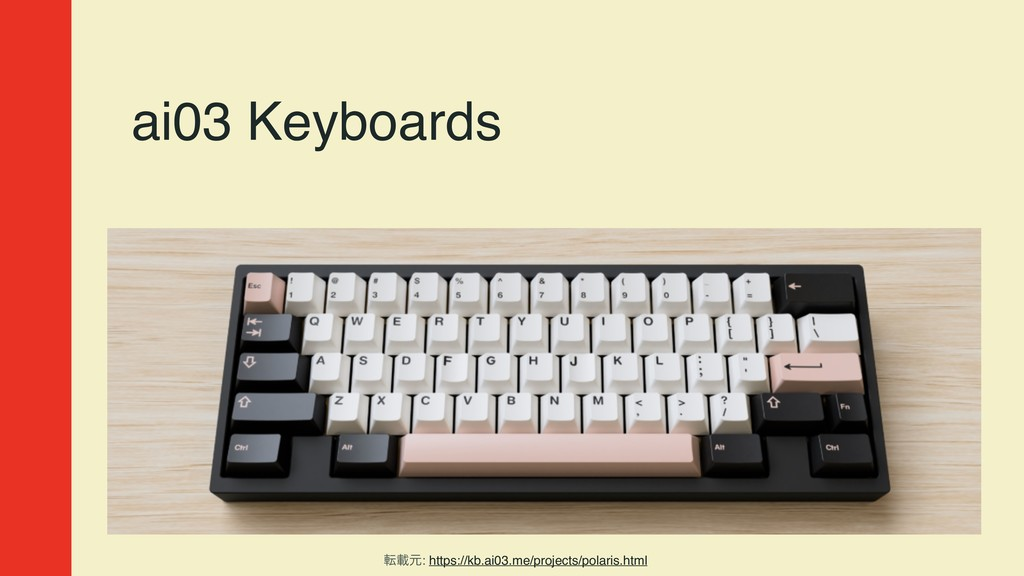 ai03 Keyboards సࡌݩ: https://kb.ai03.me/projects...