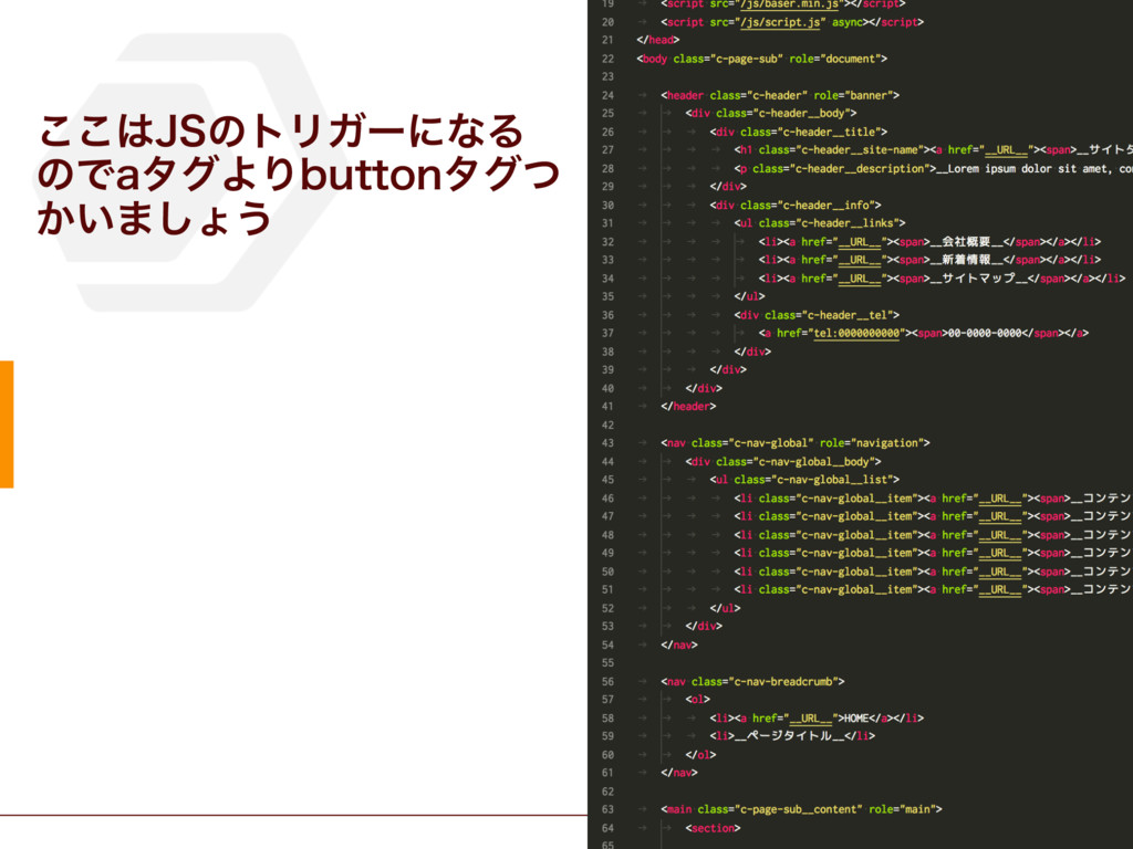 2018 Yusuke Hirao, CC BY-ND. ͜͜+4ͷτϦΨʔʹͳΔ ͷͰBλ...
