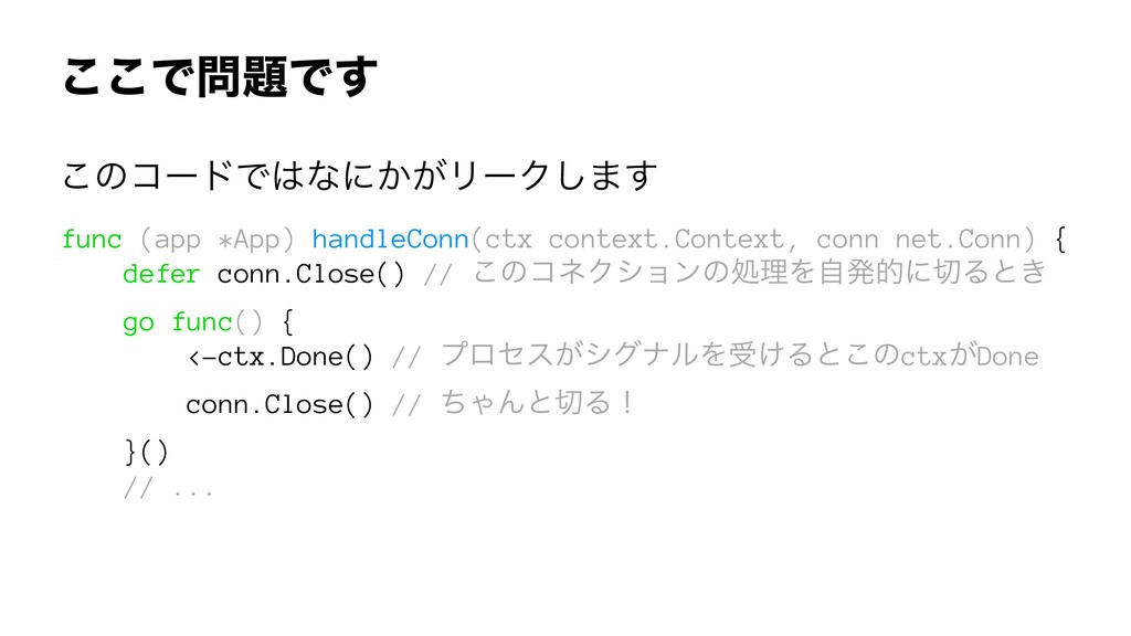 ͜͜ͰͰ͢ ͜ͷίʔυͰͳʹ͔͕ϦʔΫ͠·͢ func (app *App) handl...