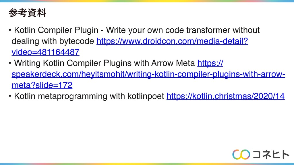 ߟྉ • Kotlin Compiler Plugin - Write your own ...