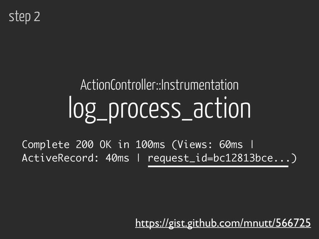 https://gist.github.com/mnutt/566725 Complete 2...