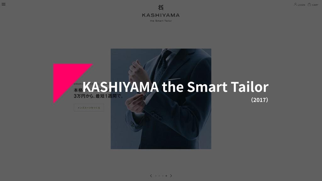 KASHIYAMA the Smart Tailor (2017)