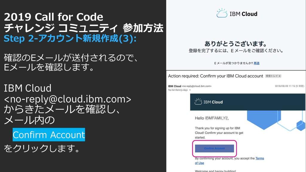 ( - 1 ( 9 : )2 0 3 C C E C IBM Cloud <no-reply@...