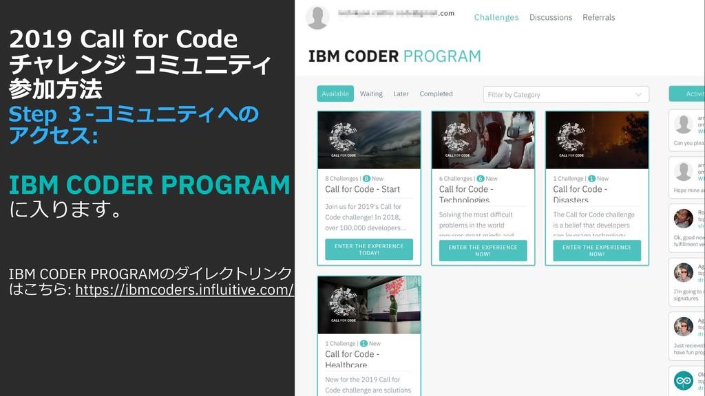 - - C 0 1 2 :9 IBM CODER PROGRAM   IBM COD...