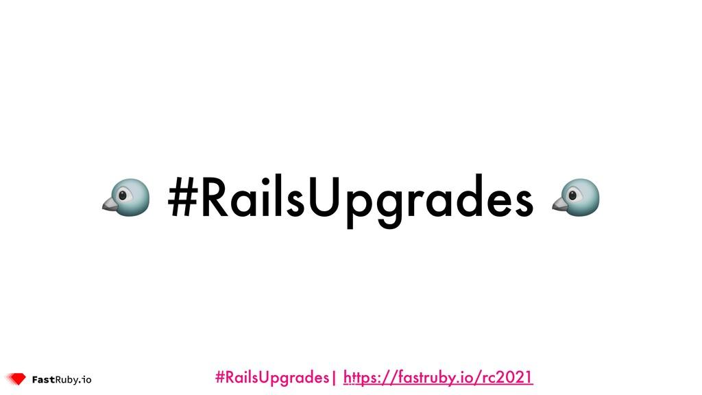 #RailsUpgrades| https://fastruby.io/rc2021 🐦 #R...