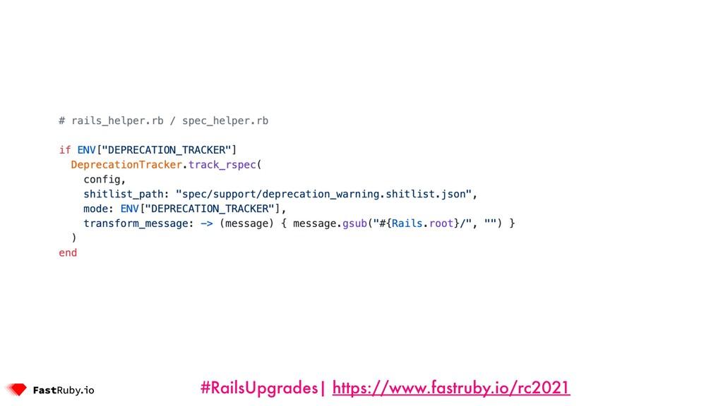 #RailsUpgrades| https://www.fastruby.io/rc2021