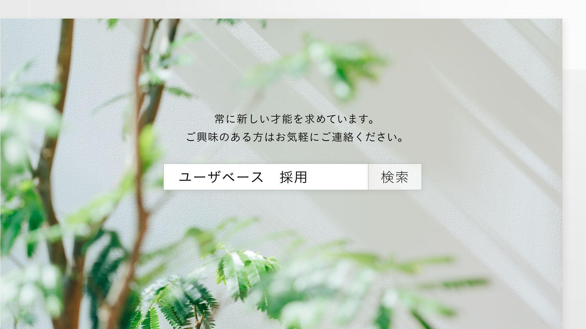Challenge 07 ͋ΒΏΔσʔλΛ׆༻ͯ͠ νʔϜ࿈ܞ͠ͳ͕ΒۀઓུΛڞ͢Δ Ch...