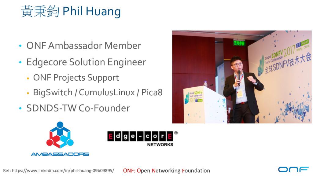 黃秉鈞 Phil Huang • ONF Ambassador Member • Edgeco...