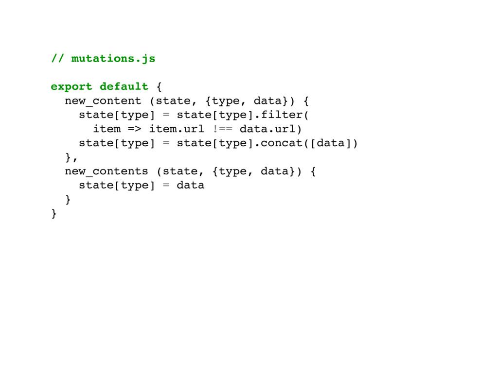 // mutations.js export default { new_content (s...