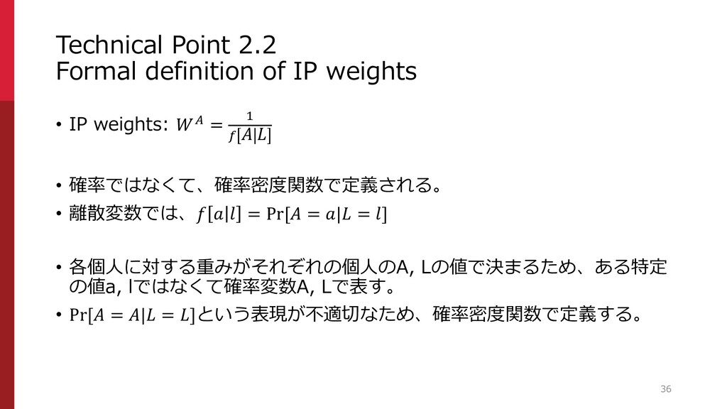 Technical Point 2.2 Formal definition of IP wei...