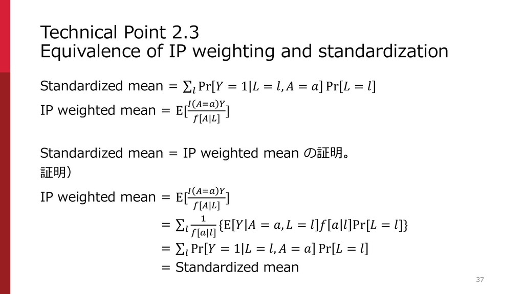 Technical Point 2.3 Equivalence of IP weighting...