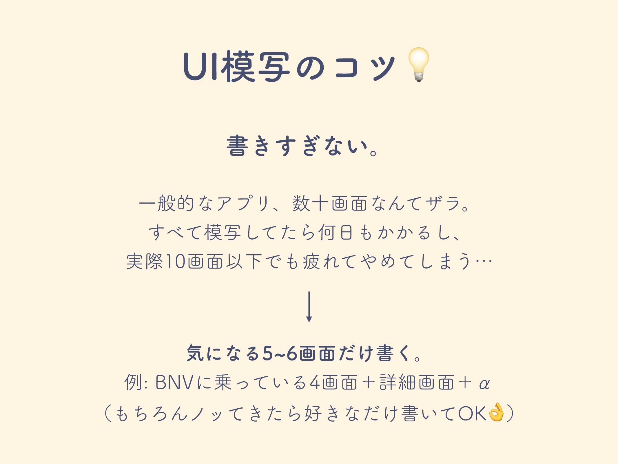 6*ࣸͷίπ ҰൠతͳΞϓϦɺेը໘ͳΜͯβϥɻ ͯࣸͯͨ͢͠ΒԿ͔͔Δ͠ɺ ...