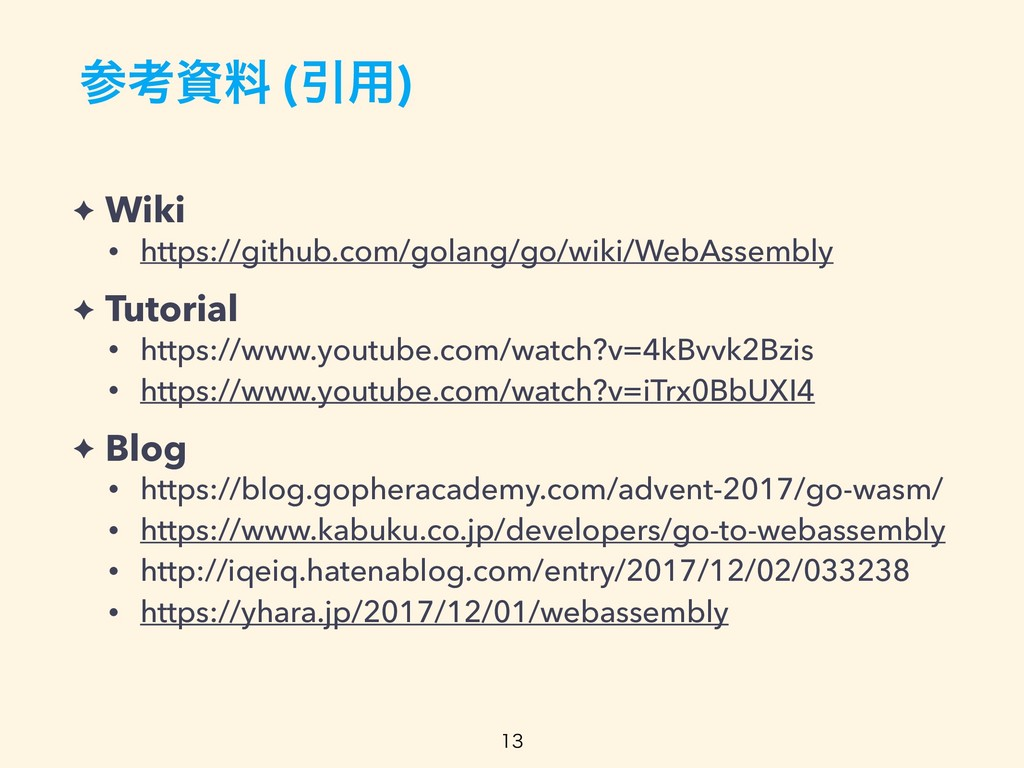 ✦ Wiki • https://github.com/golang/go/wiki/WebA...