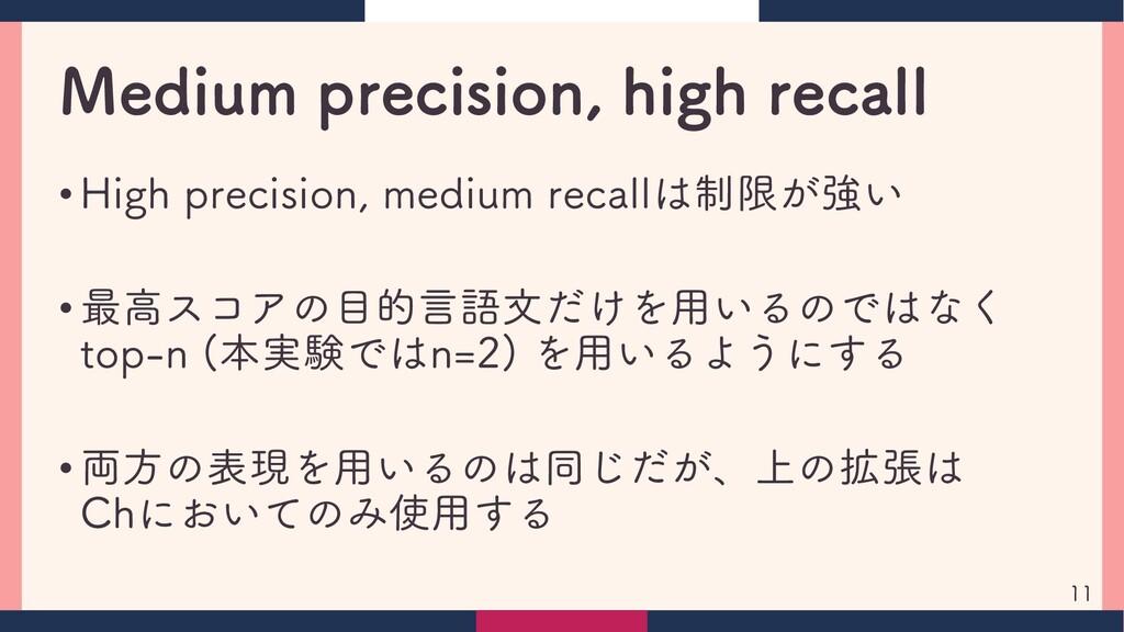 Medium precision, high recall • High precision,...