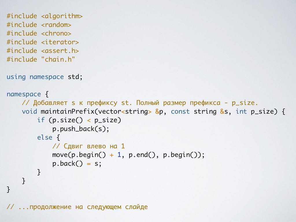 #include <algorithm> #include <random> #include...
