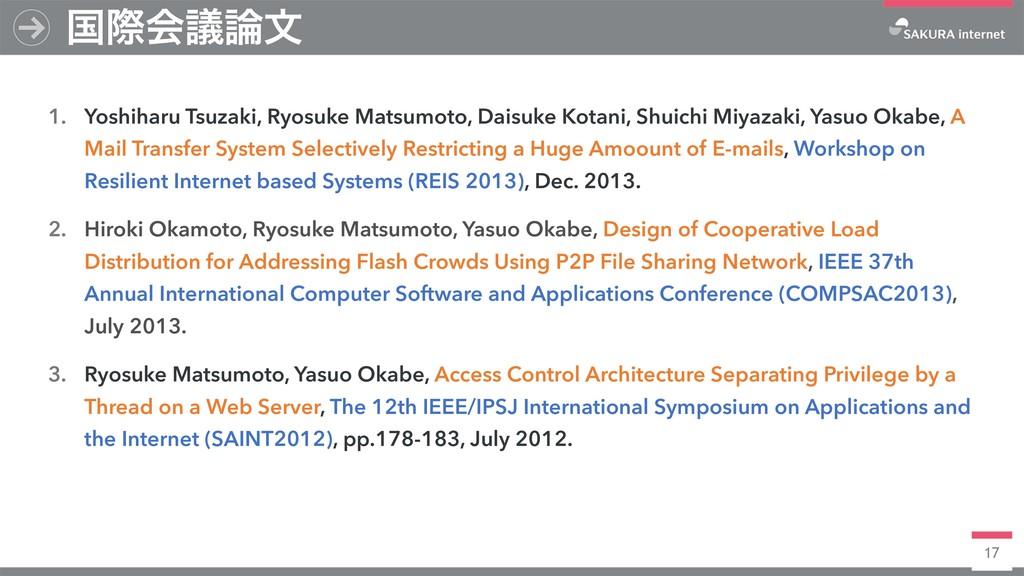 17 1. Yoshiharu Tsuzaki, Ryosuke Matsumoto, Dai...
