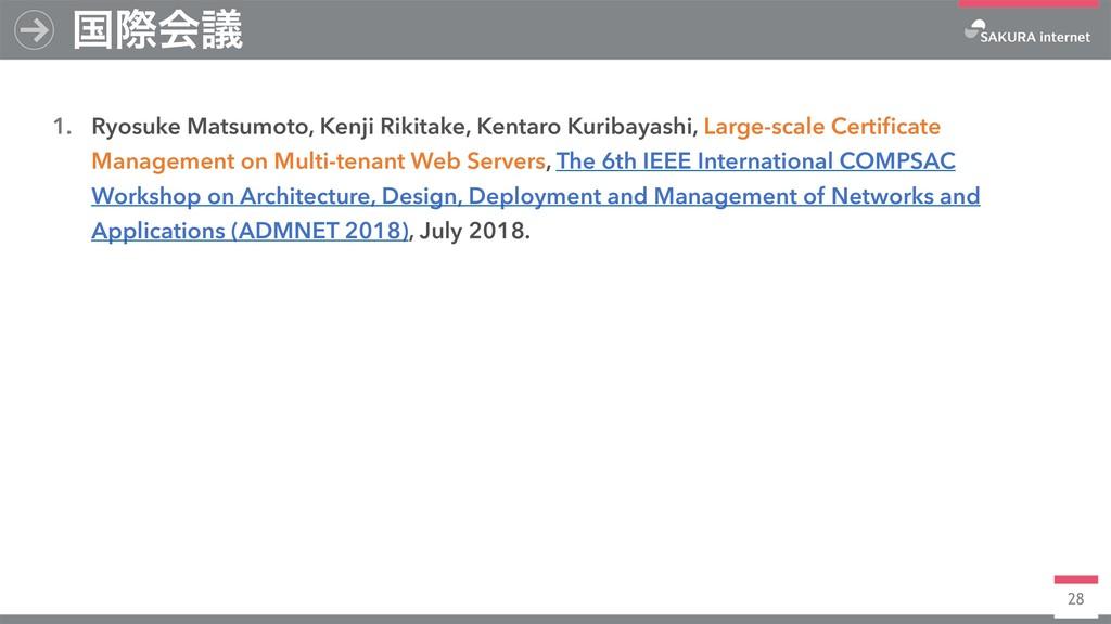 28 1. Ryosuke Matsumoto, Kenji Rikitake, Kentar...
