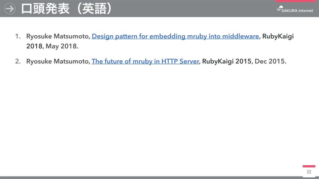 32 1. Ryosuke Matsumoto, Design pattern for emb...