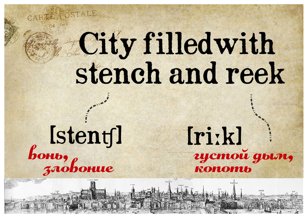 City filledwith stench and reek вонь, [stenʧ] г...