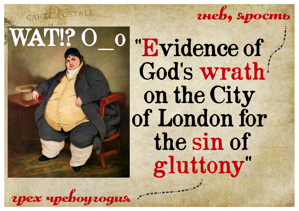 ''Evidence of God's wrath on the City of London...
