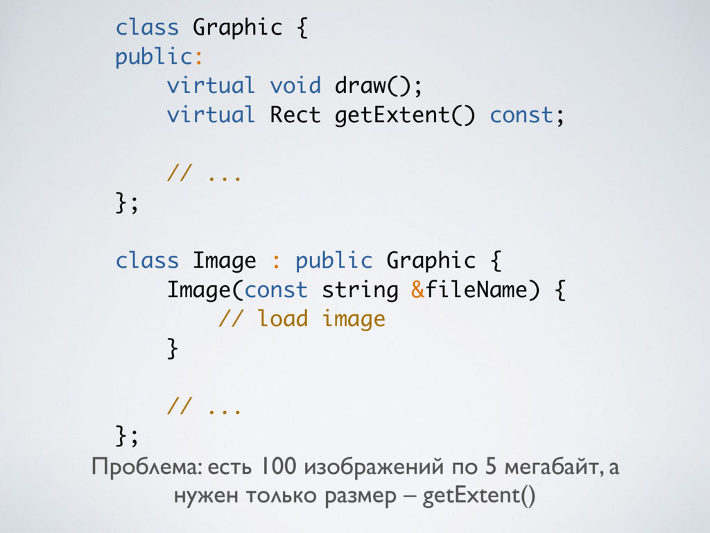 class Graphic { public: virtual void draw(); vi...