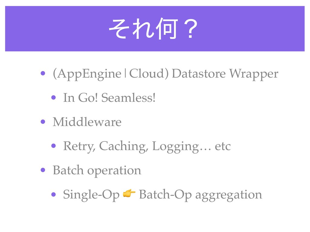 ͦΕԿʁ • (AppEngine|Cloud) Datastore Wrapper • In...