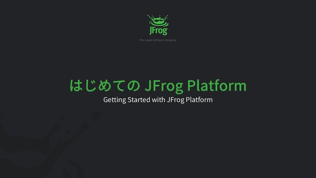 JFrog Platform Getting Started with JFrog Platf...
