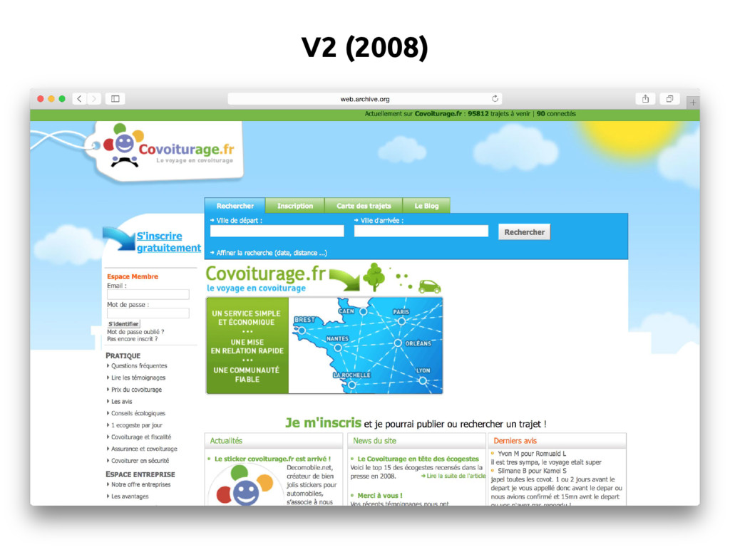 V2 (2008)