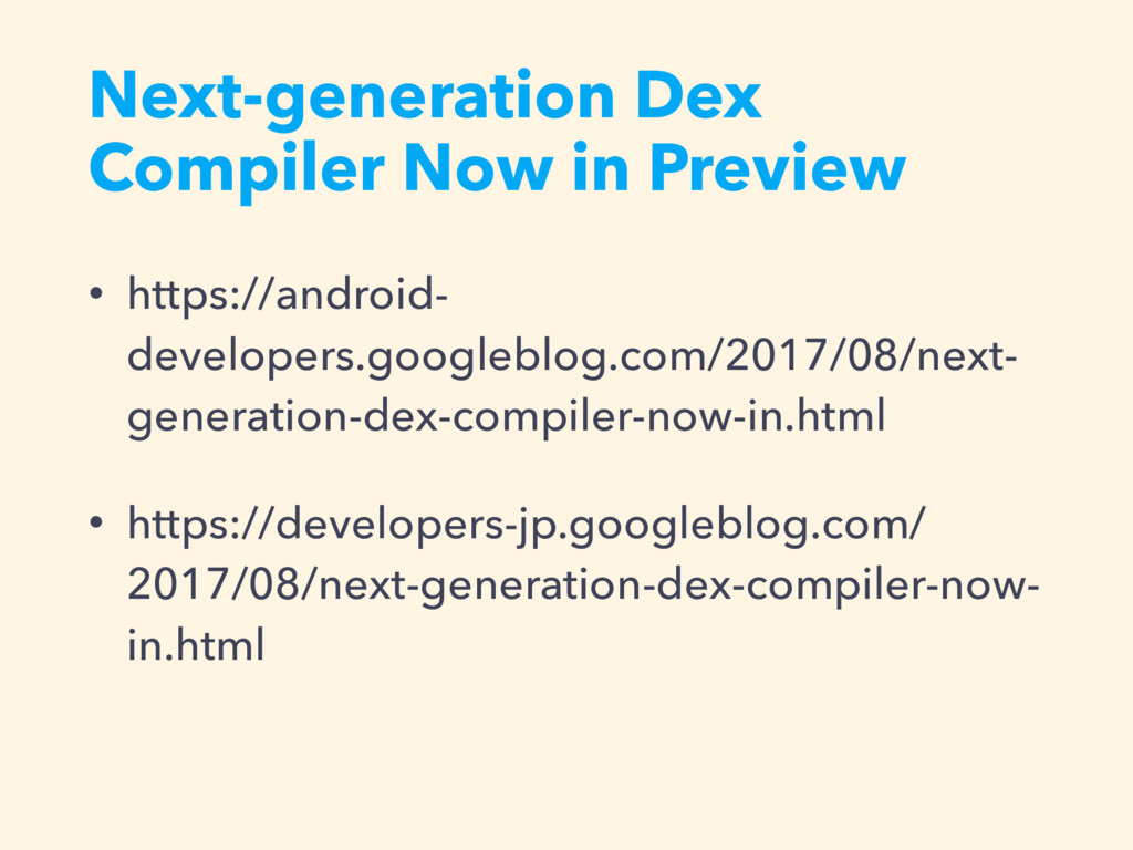 Next-generation Dex Compiler Now in Preview • h...