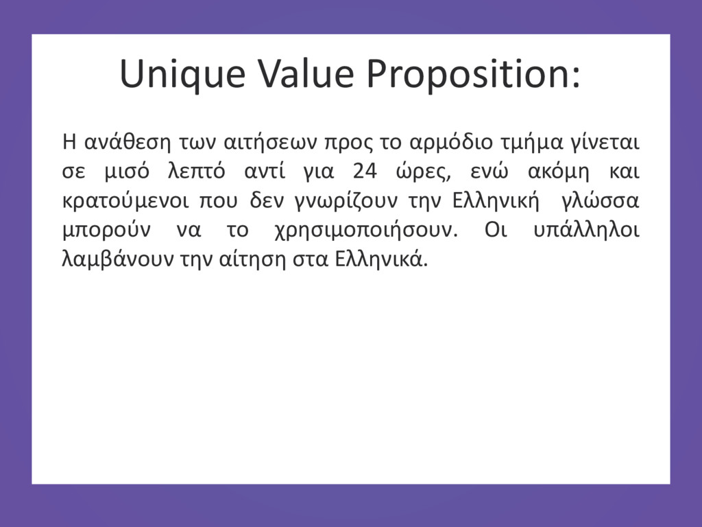18 STARTUP X 18 STARTUP X Powerpoint Presentati...