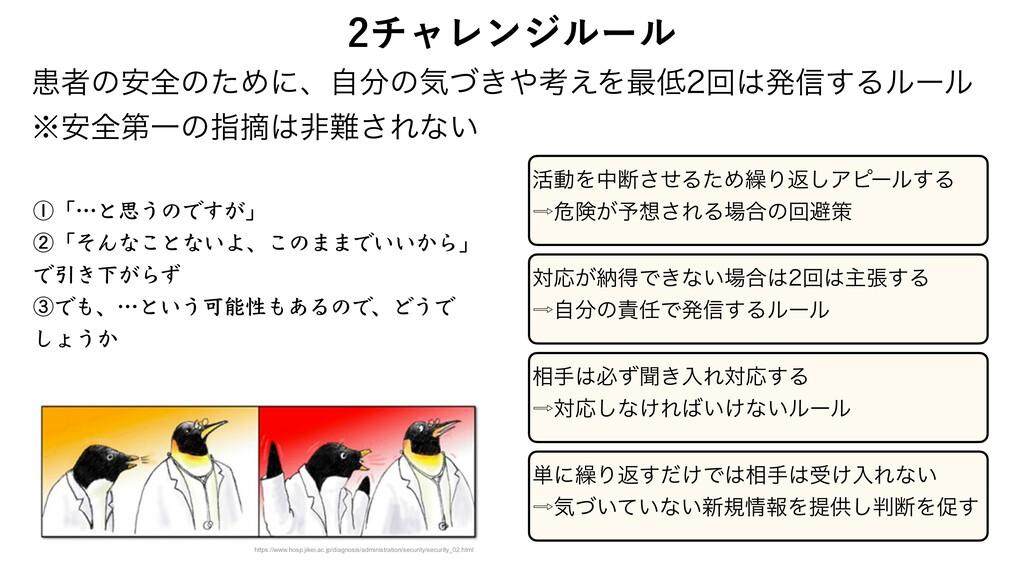 νϟϨϯδϧʔϧ https://www.hosp.jikei.ac.jp/diagnosi...