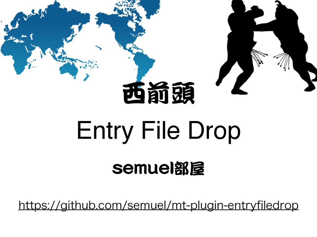 西前頭 Entry File Drop sseemmuueell部屋 IUUQTHJUI...