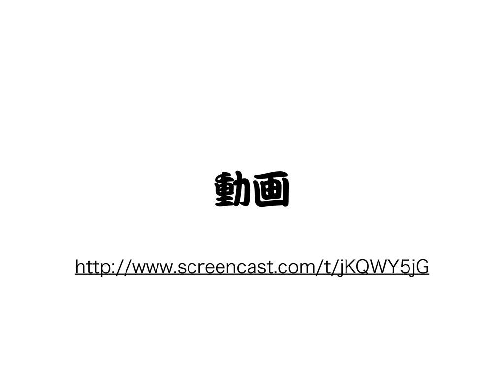 動画 IUUQXXXTDSFFODBTUDPNUK,28:K(