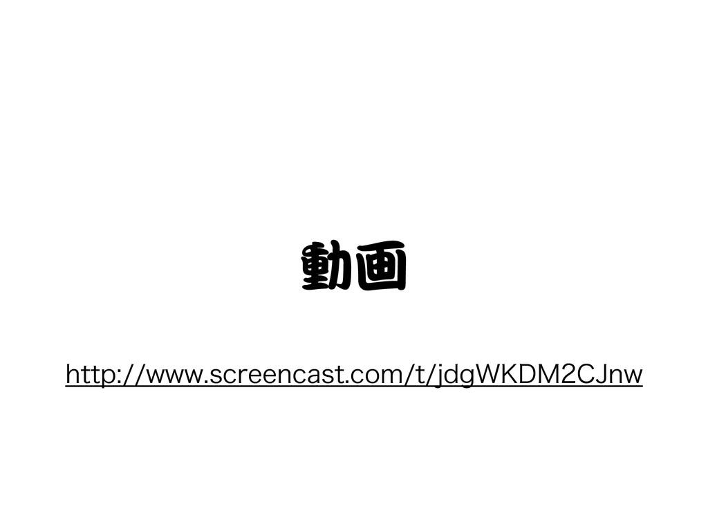 動画 IUUQXXXTDSFFODBTUDPNUKEH8,%.$+OX