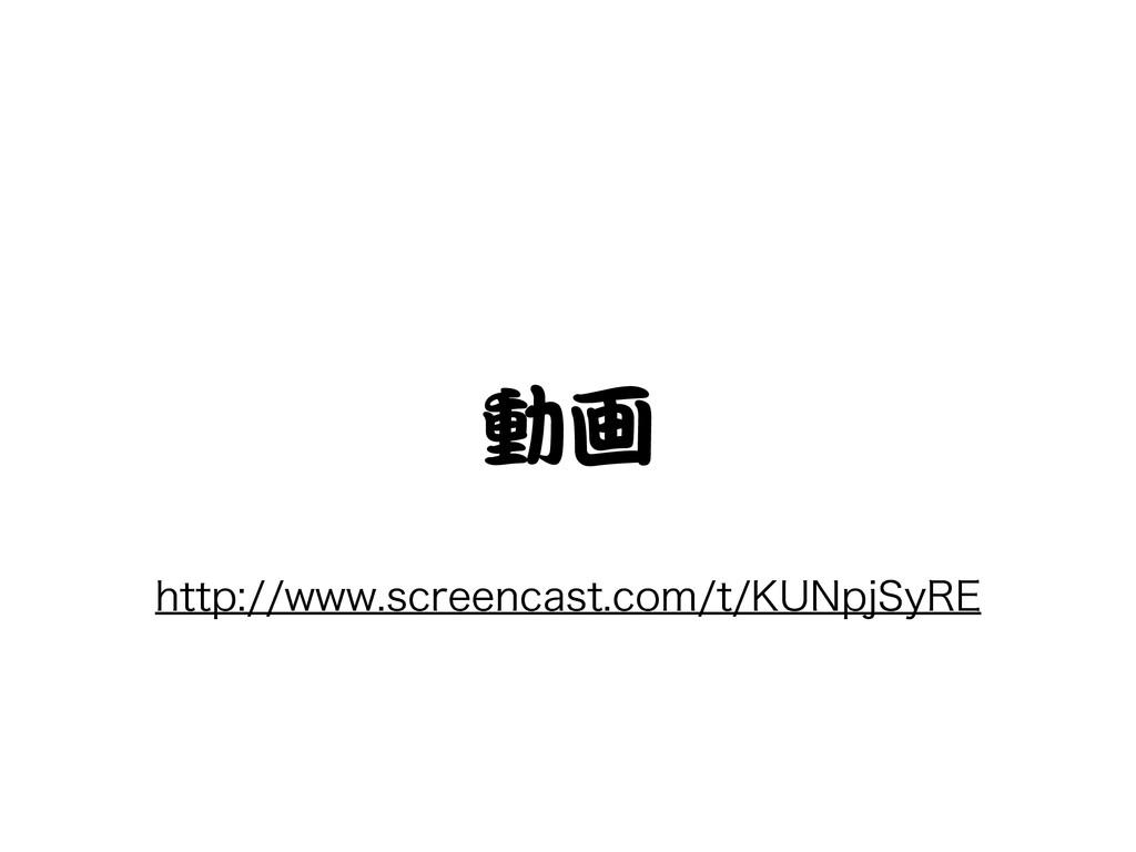 動画 IUUQXXXTDSFFODBTUDPNU,6/QK4Z3&