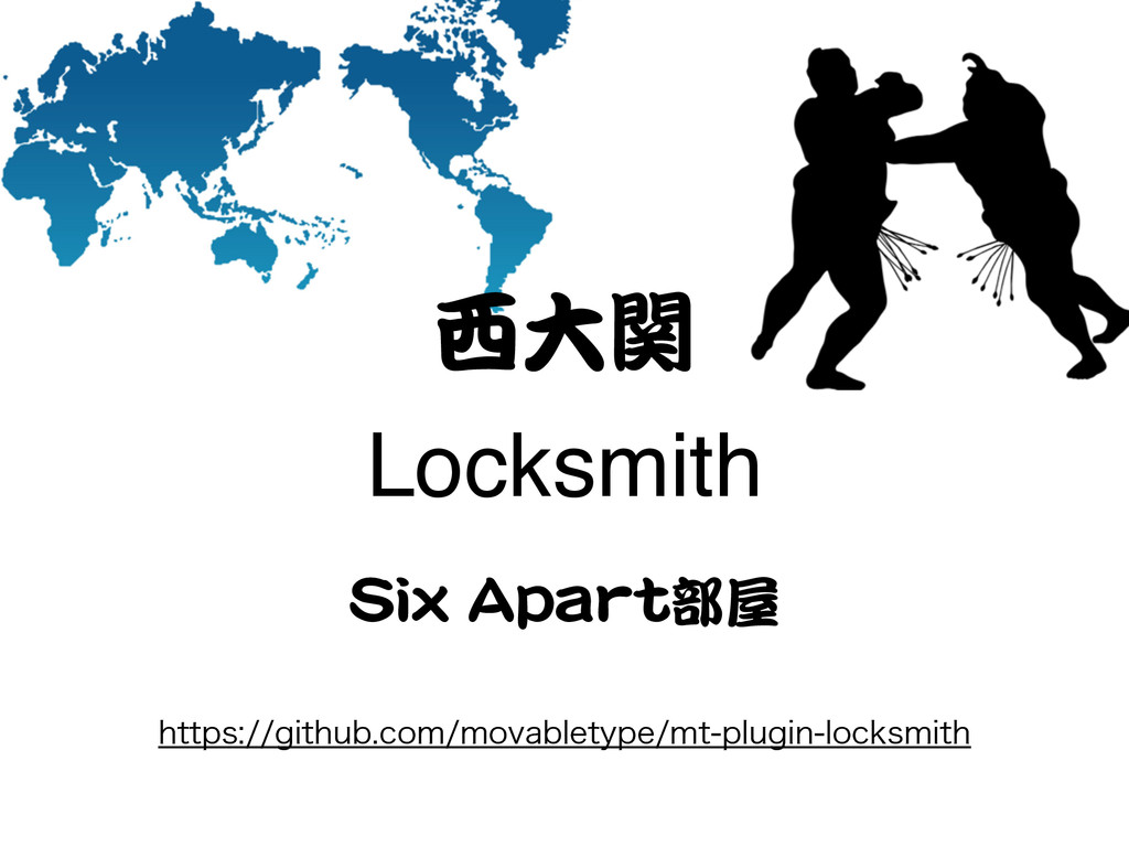 西大関 Locksmith SSiixx  AAppaarrtt部屋 IUUQTHJUI...
