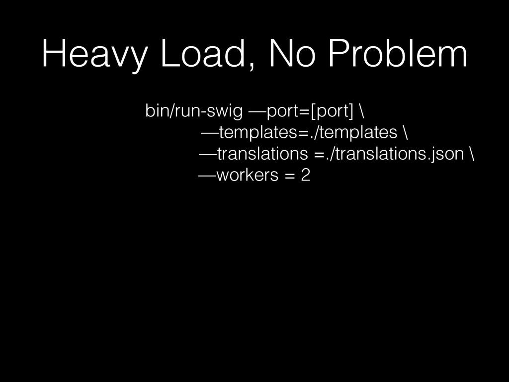 Heavy Load, No Problem ! bin/run-swig —port=[po...