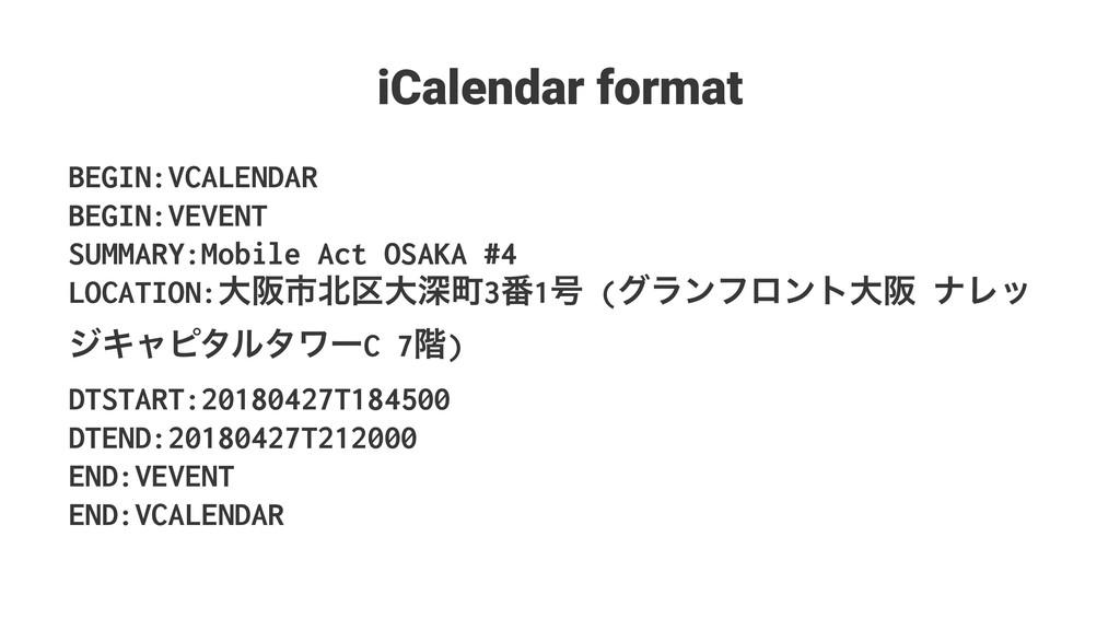iCalendar format BEGIN:VCALENDAR BEGIN:VEVENT S...