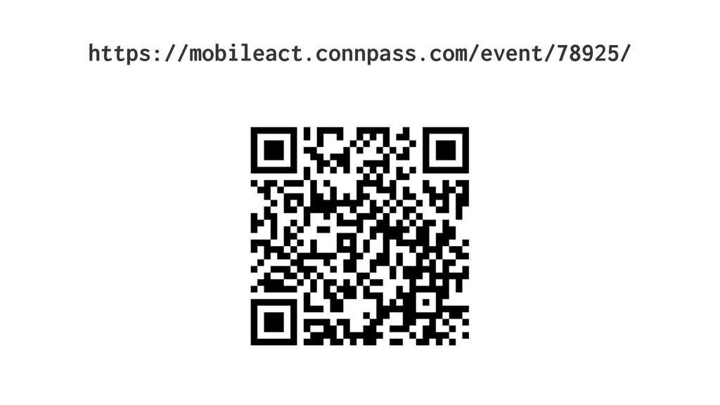 https://mobileact.connpass.com/event/78925/