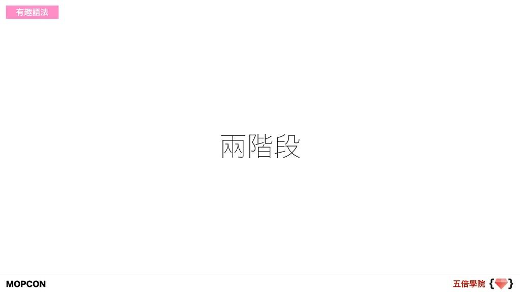 ޒഒላӃ .01$0/ ၷ֊ஈ ༗झޠ๏