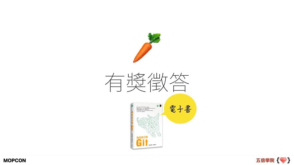 ޒഒላӃ .01$0/ ༗ᘋ㐸  電子書