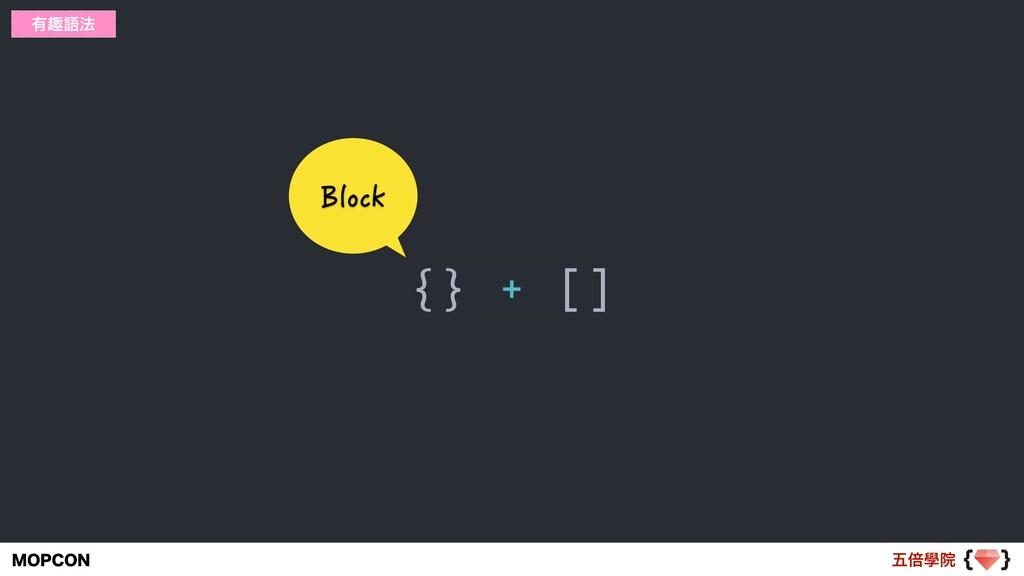 ޒഒላӃ .01$0/ {} + [] ༗झޠ๏ Block