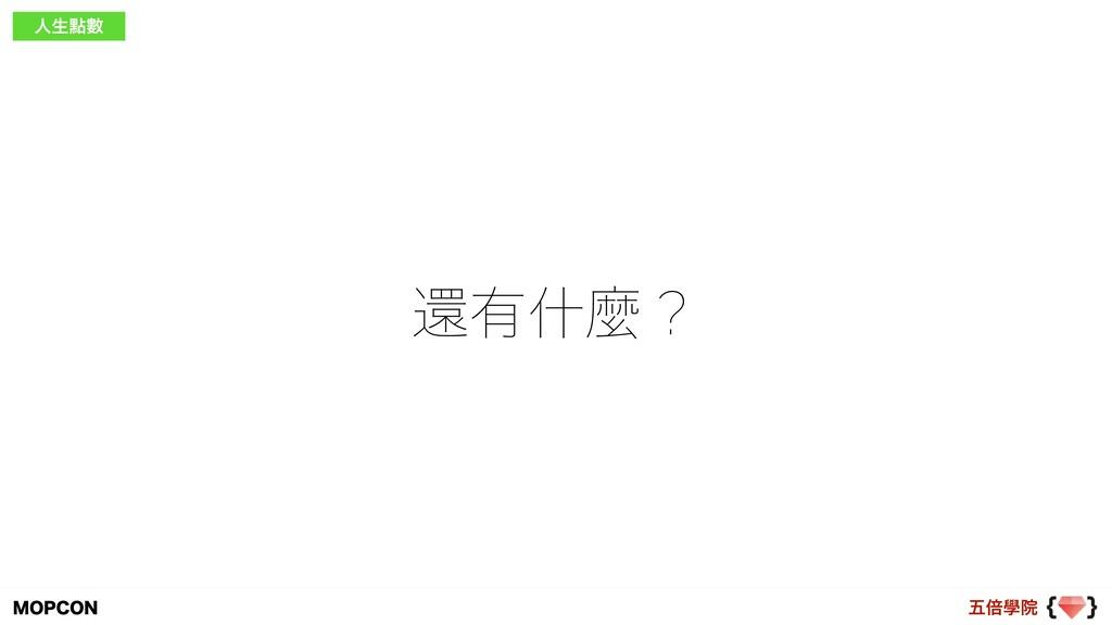 ޒഒላӃ .01$0/ ؐ༗ॄኄʁ ਓੜᴍᏐ