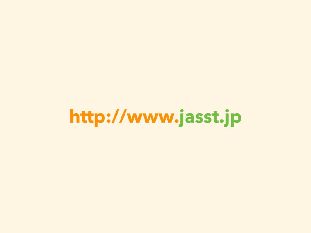 http://www.jasst.jp