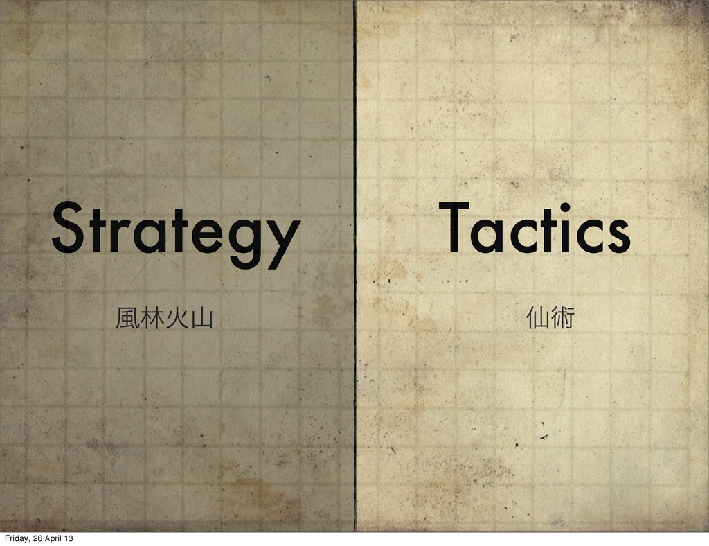 Strategy Tactics ෩ྛՐ ઋज़ Friday, 26 April 13