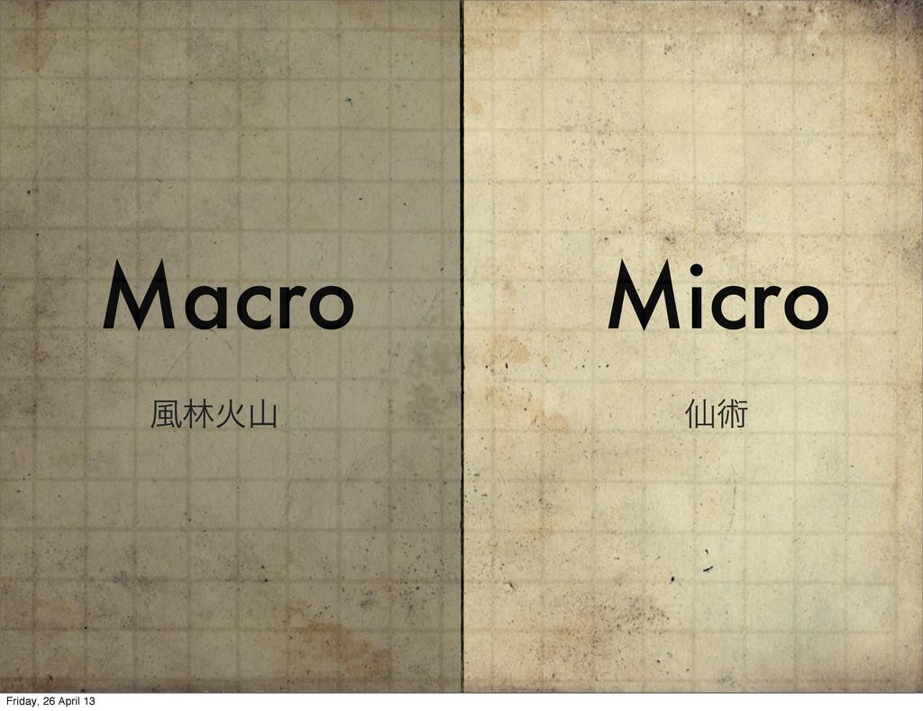 Macro Micro ઋज़ ෩ྛՐ Friday, 26 April 13