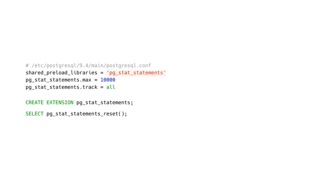 # /etc/postgresql/9.4/main/postgresql.conf shar...